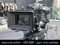 Sony-HD-900