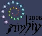 olamot2006