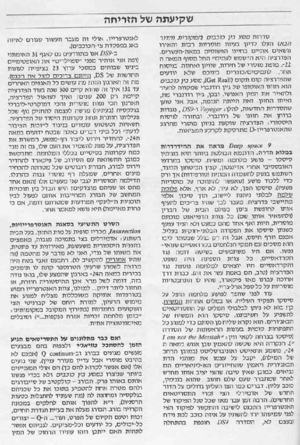 fanzine2.1