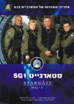 cover-stargate