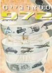 fanzine7